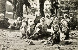 Kuttab 1925